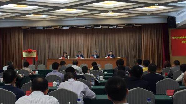 上海成立中小微企业政策性担保基金 首期规模