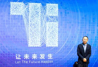 由中国工程院院士、生物芯片北京国家工程研究中心主任 程京进行开篇演讲