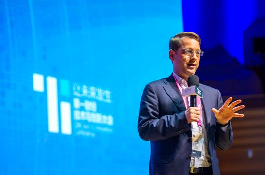 """陆金所董事长兼CEO计葵生先生主题演讲""""Fin-tech对于中国金融的影响""""议题"""