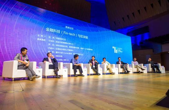 由零壹财经CEO 柏亮先生主持的圆桌论坛《金融科技(Fin-tech)与区块链》