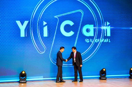 由Yicai Global主编 周鑫先生与猎豹移动CFO 杨家威在会上一起发布Yicai Global上线