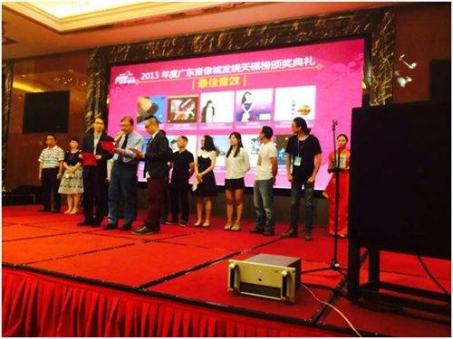 中国音像博览会发烧天碟榜 张可儿荣获3大奖