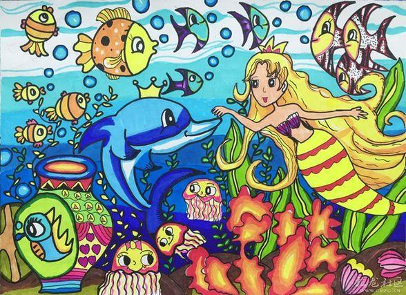 绘画参赛作品《海洋世界》图片