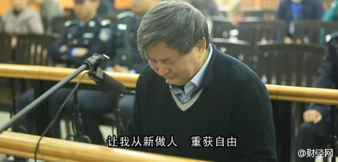 庭审现场画面。