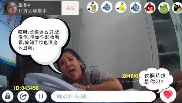 """济南/教育部:""""8年抗战""""一律改为""""14年抗战""""170111 网罗天下..."""