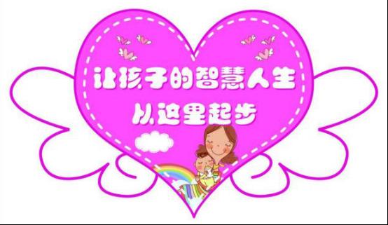 重视家庭教育氛围 合理早期启蒙教育【IT168应