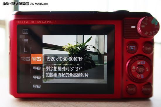 佳能PowerShot SX系列主打长焦与时尚轻薄,新一代SX720采用2030万像素1/2.3英寸传感器,结合DIGIC 6影像处理器,拥有更强大的降噪能力和细节表现力。支持40倍光学变焦,其等效35mm焦距达到了24-960mm,轻松的拍到远近的各处风景。同时它还内置了Wi-Fi、NFC功能。旅拍、家用都很适合。那么它的实际体验如何,下面来看上手评测。