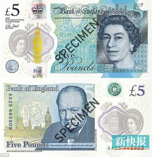 5英镑塑料钞样张。