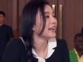 《挑战者联盟第二季片花》第一期 范爷强聊外国人 学螃蟹走路笑翻全场