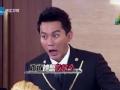 《挑战者联盟第二季片花》第一期 范爷遭谢依霖强夺李晨 薛之谦秀外语被嘲讽