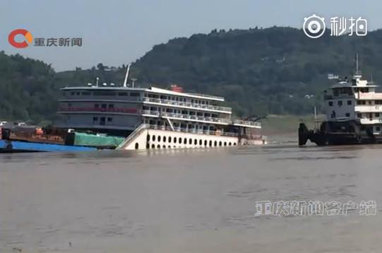 滚装船触礁进水。视频截图