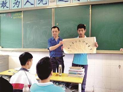 图文:学生进步快 老师赠书画