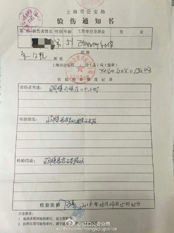 """上海虹口警方回应""""手铐骑车女子"""":因其阻拦执法、暴力伤人"""