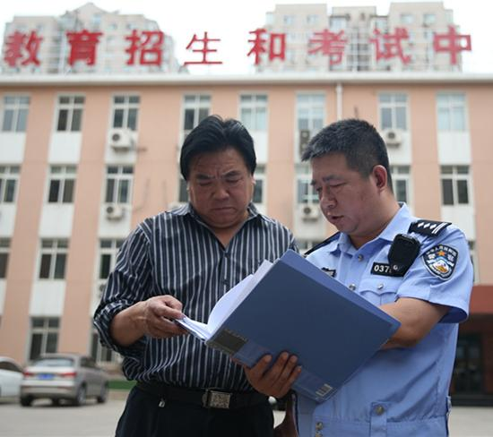 北京司机自称揪口罩透气感染7月7日起全国高考