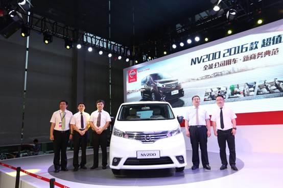 2016款NV200深圳车展上市 仅售10.78万起高清图片