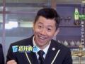 《挑战者联盟第二季片花》第一期 薛之谦遭强灌酸奶崩溃 李晨遭范冰冰电击尖叫