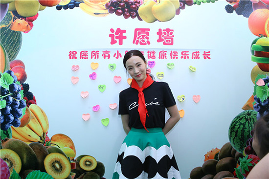 """李新/视频)6月5日上午,公益项目""""全国儿童食品安全守护行动""""在北京"""