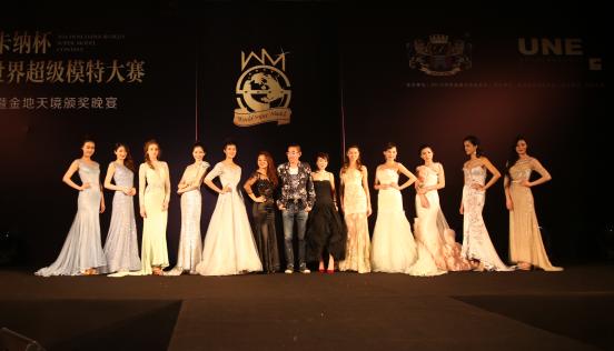 本次大赛由世界超级模特大赛中国冠军赛组委会授权,多斯卡纳上海实业