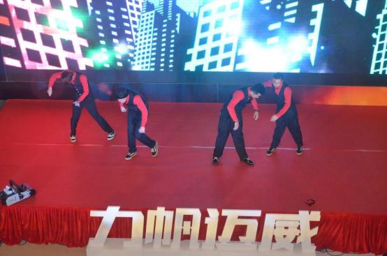 动感舞蹈表演