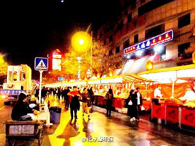 天津外灘公園到夜市_臺北到高雄東邊風景區和夜市_北京夜市到幾點結束