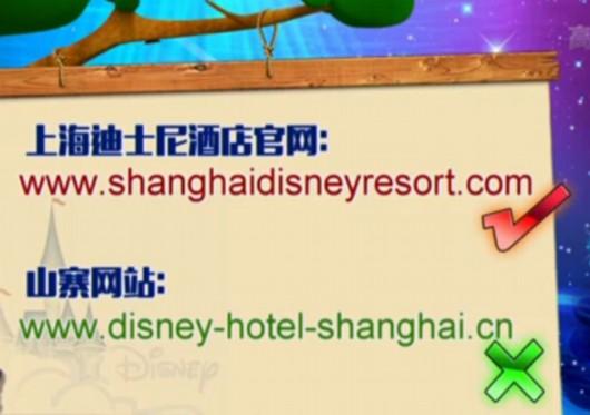 再一查,这家旅行社搞的花样还不少:上海、北京、南京的好几家酒店官网都被他们山寨,而且客服电话都是同一个。当记者以预定其他酒店名义,拨打这个400电话时,客服人员称自己是同程旅游,可以代客预定全国各地的酒店。