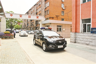 北京高考最远考点 位于河北首钢迁安矿区