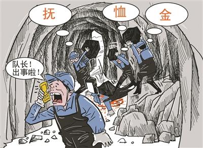 昨天下午,内蒙古自治区人民检察院官方微博发布消息:5月30日,巴彦淖尔市人民检察院对故意杀人伪造矿难骗取赔偿款系列案的74名被告人依法向巴彦淖尔市中级人民法院提起公诉。北京青年报记者了解到,去年1月2日在内蒙古发生过一起杀人伪造矿难骗保案,公安部曾挂牌督办,该案的4名嫌犯在74名被告人当中。