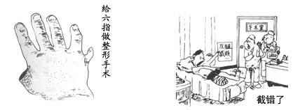 盘点:1977至2015年高考作文题看中国39年变迁