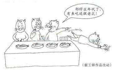 盘点:1977至2015年高考作文题看中国39年变迁1