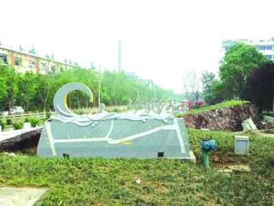 二分明月花坛 扬州味十足 水路碑刻展现东部水系 图