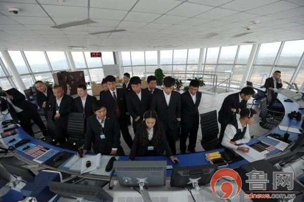 新机场 新舞台 新高度--山航烟台分公司转场一