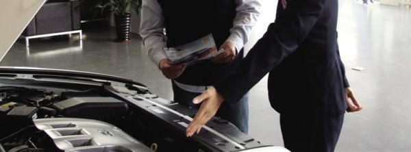 """6月6日,上海市耗费者权柄爱护委员会颁布""""线上配资 贩卖价外免费消耗体恤""""。"""
