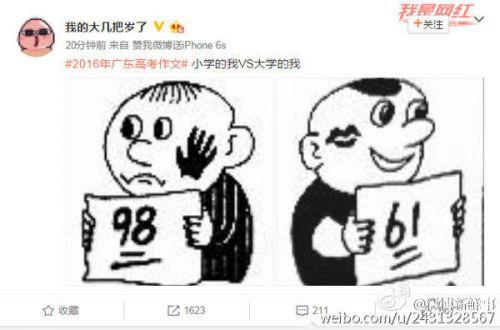 383966658_新闻资讯 > 邪恶漫画可知子伯母 ...