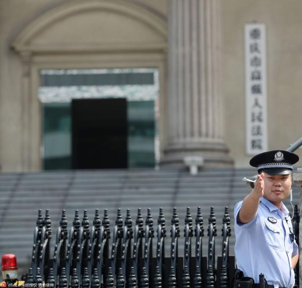 2013年9月17日上午11时许,原重庆北碚区区委书记雷政富涉嫌受贿案在重庆高级人民法院二审宣判。 东方IC 资料图