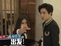 《挑战者联盟第二季片花》薛之谦电梯跳神经舞 被围殴衣衫不整跪地求线索