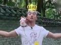 《搜狐视频综艺饭片花》 跑男抄芒果网综惹怒芒果粉 郑恺英雄救美淋马粪