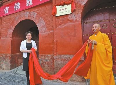 河南省宗教局局长贾瑞琴(左)、白马寺方丈印乐法师(右)。