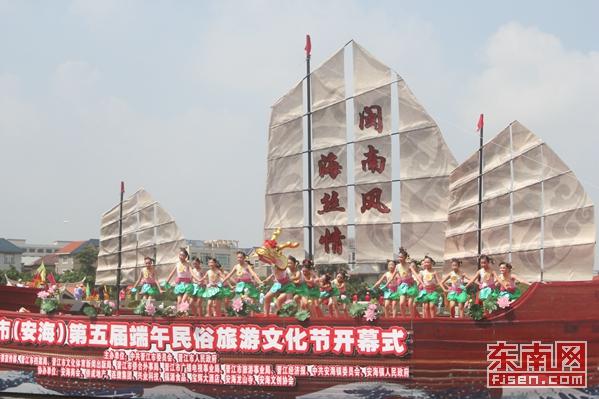 晋江天的歌_晋江安平桥畔歌如潮 特色闽南民俗闹端午(组图)