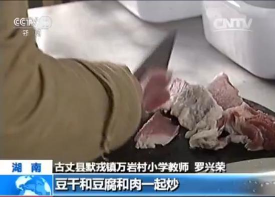 湖南省古丈县默戎镇万岩村山村小学校长罗兴荣:每天中午都是一样的,一年级7个,二年级8个,学前班有3个人的餐在这里面。