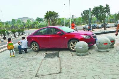 轿车前后均被大石墩堵得死死的。