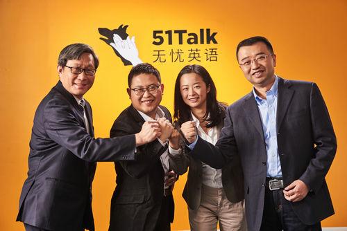 """中新网6月10日电 据最新消息,近期颇受业内关注的中国在线教育平台51Talk无忧英语将于北京时间今晚21:30正式登陆美国纽约证券交易所(NYSE),股票代码""""COE"""",确定发行价为19美元。51Talk今晚成功登陆纽交所意味着成为中国在线教育赴美上市第一股,并将成为全球第一家在美上市的B2C在线教育公司。"""