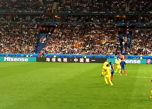 中国品牌登陆欧洲杯
