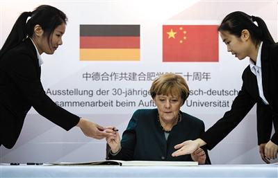 2015年10月30日,中国国务院总理李克强与德国总理默克尔共同考察中德合作共建的合肥学院时,默克尔在访客留言簿上留言。