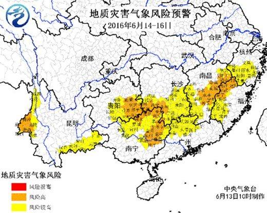 估计14日至16日,江南中南部、华南大部及贵州东部和南部等地将有大到暴雨,江西中南部、浙江南部、福建东南部、湖南南部、贵州西北部、广东南部和东部、广东北部等地的有些地区有大暴雨,日降雨量可达100~230毫米,累计降雨量有130~230毫米,局地可达250~350毫米;上述地域伴随短时强降雨,最巨细时雨强30~50毫米,局地可达60~90毫米,局地有雷暴微风。强降雨时段首要在14昼夜间至16日上午。