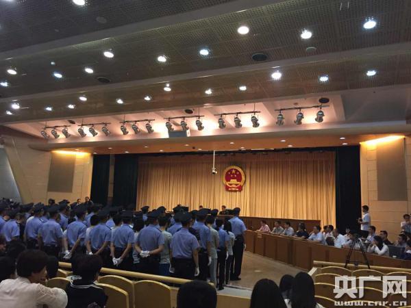 建国以来涉案人数最多的合同诈骗案在北京一中院宣判 摄影:李佳