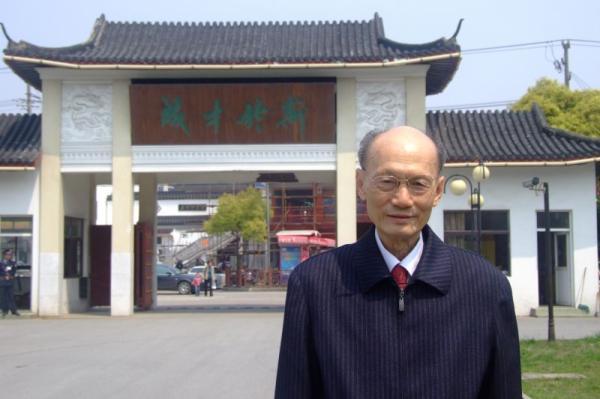 原国度教导委员会主任、党组布告朱开轩。