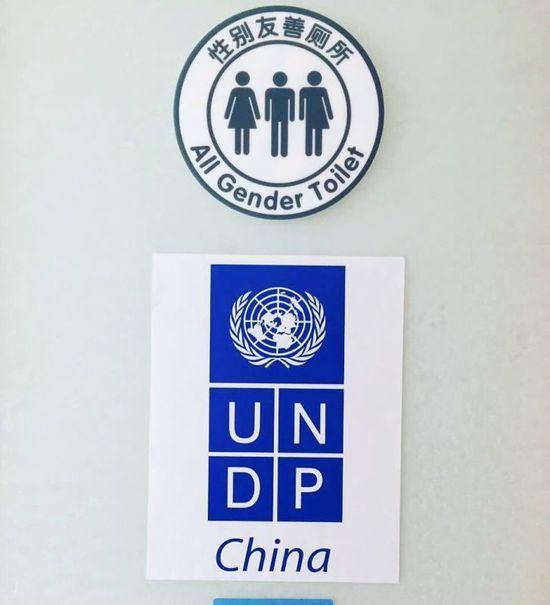 """北京出现了一堆""""性别友善""""厕所,这是怎么回事?"""