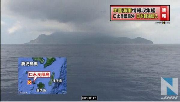 """小白船歌谱口风琴歌谱-日本NHK新闻称,这是自2004年以来中国海军舰艇第二次进入""""日本"""