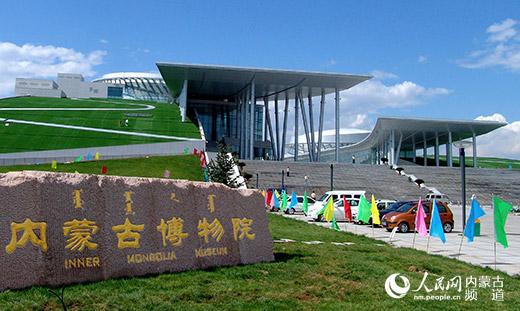 """初夏的一场大雨将青城洗刷一新,雨后初晴的蓝天白云很快""""刷爆""""微信伴侣圈。图为蓝天白云下的内蒙古博物院外景。(材料图)"""