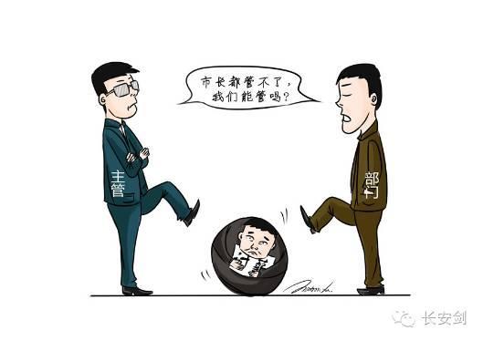 快3电视图表下载,全国信访局长井冈山修炼五日,将有大动作?